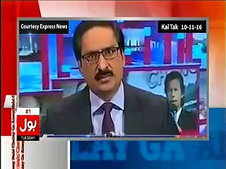 Amir Liaquat Compares Javed Chaudhry With A Bear