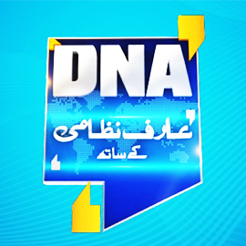 DNA – May 31, 2017