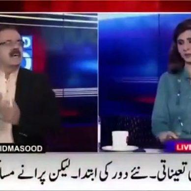 Shahid Masood Reveals PML-N's Future Plan