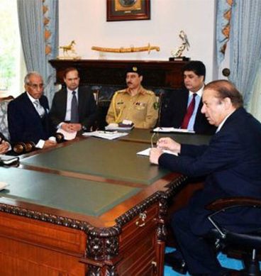 PM Nawaz Chairs Cabinet Meeting On Budget 2017-18