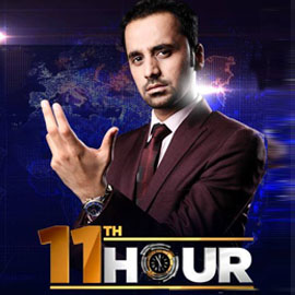 11th Hour – 22 February 2017