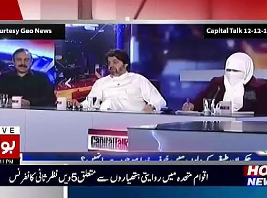 Amir Liaquat Bashes Hamid Mir For Inappropriate Remarks About 'Darood Sharif'