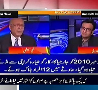 Amir Liaquat Bashes Najam Sethi For His Remarks On PK 661 Crash