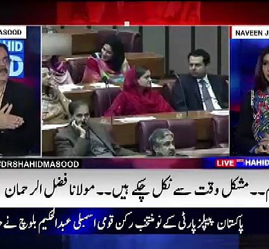 Shahid Masood Analysis On Saad Rafique's Insult In The Parliament