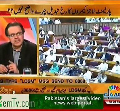 Dr. Shahid Masood Reveals Untold Story