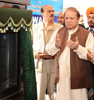 PM Nawaz Inaugurates Pakistan's First LNG-Based Power Plant In Bhikki
