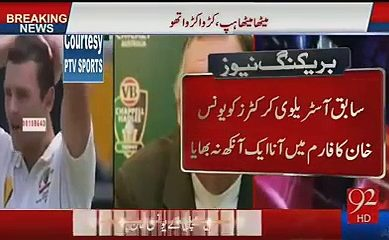 Ian Chappell Asks To Impose Ban On Younis Khan