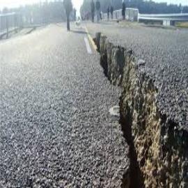 7.9 Magnitude Earthquake Rocks Papua New Guinea