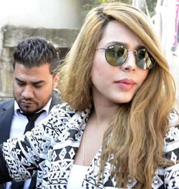 SHC Orders To Remove Ayyan's Name From ECL