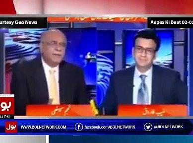 Amir Liaquat Grills Najam Sethi For Defaming Judiciary