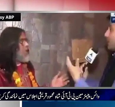 Om Swami Claims He Slapped Salman Khan Inside The House