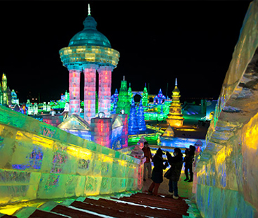 Chinese City Covered In Ice