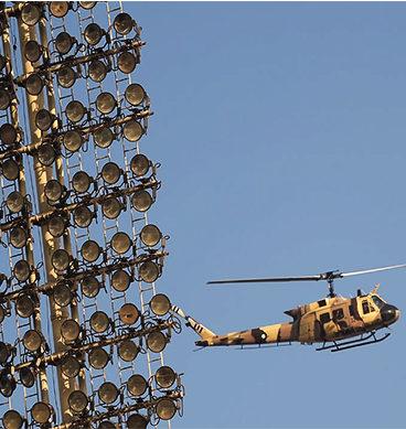 PM Nawaz Takes Aerial View Of Gaddafi Stadium