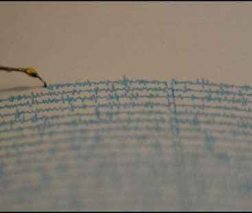 Quake hits parts of KP, no damage reported