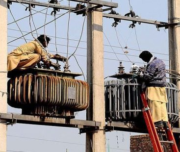 Power theft to be detected through pilot project mobile phones