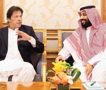 Social media on fire, as Saudi Prince orders immediate release of prisoners
