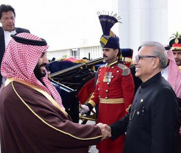 Prince Salman conferred with the country's highest civil award 'Nishan-e-Pakistan'