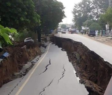 Earthquake: Around 22 dead and 300 injured