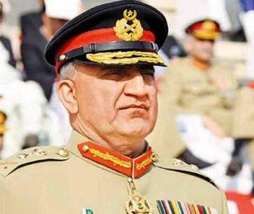 COAS Gen Qamar Bajwa reaches China