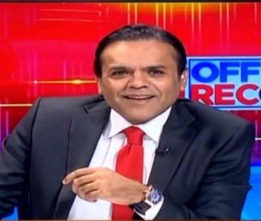 Pemra bans Kashif Abbasi's show for 60 days