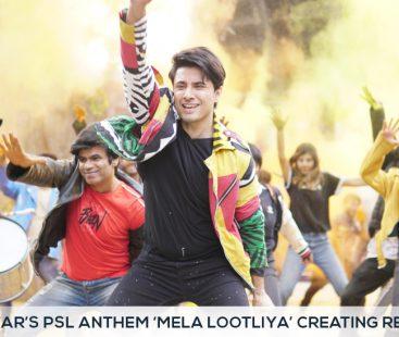 Ali Zafar's PSL Anthem 'Mela Lootliya' Creating Records