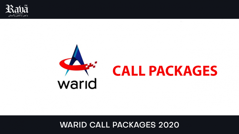 Warid Call Packages : Hourly, Daily, Weekly and Monthly 2020 – 2021