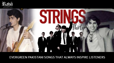 Evergreen Pakistani Songs That Always Inspire Listeners