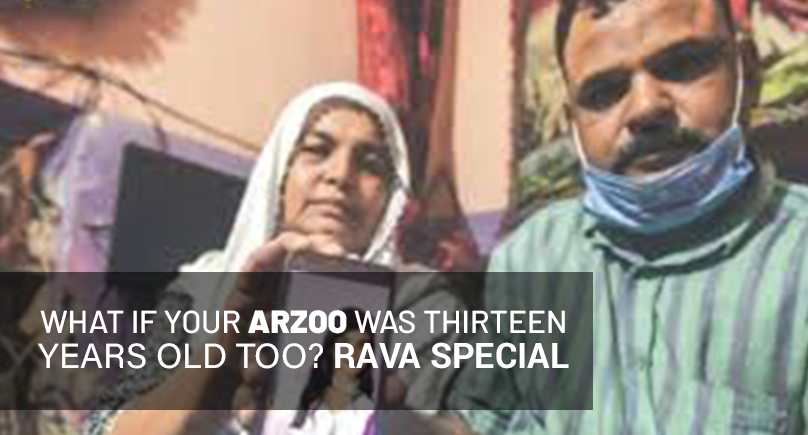 What if your Arzoo was thirteen years old too? Rava Special