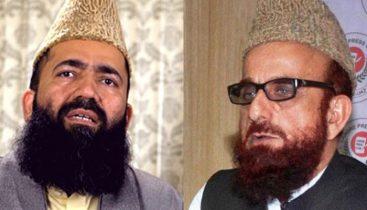 Maulana Abdul Khabeer Azad replaces Mufti Muneeb as chairman of Ruet-i-Hilal Committee