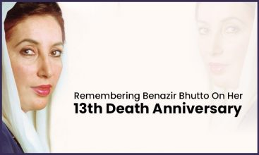 Remembering Benazir Bhutto On Her 13th Death Anniversary