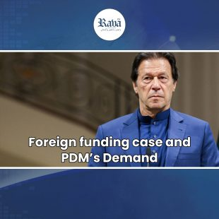 Foreign funding case and PDM's demand