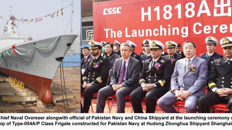Launching ceremony of T-054 A/P Frigate for Pakistan Navy
