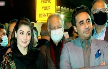 Bilawal Bhutto, Maryam Nawaz back govt employees protest