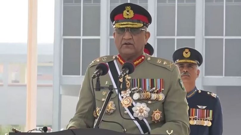 Pakistan committed to the ideals of mutual respect and peaceful co-existence: COAS