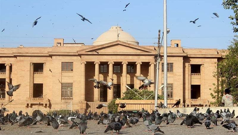 SHC angry with provincial and federal government over non-recovery of missing persons