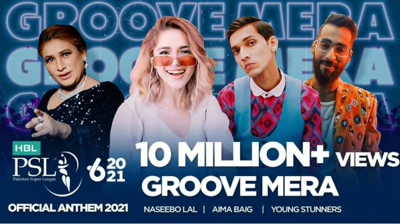 Groove Mera hits 10 million views with a bang!