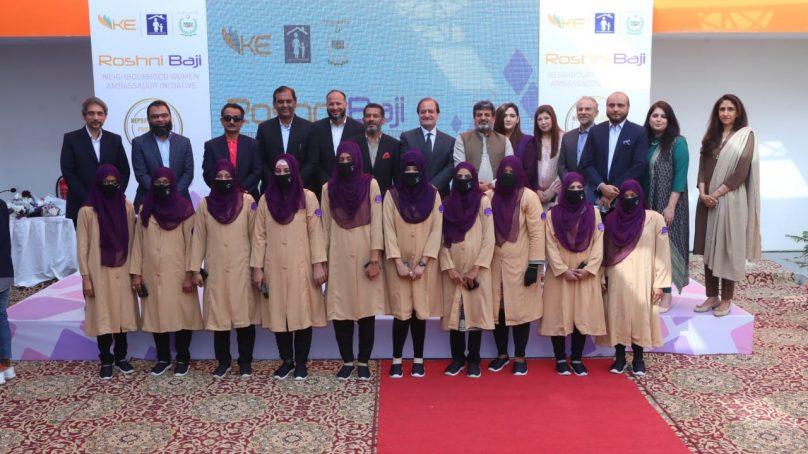 Chairman NEPRA Launches KE Roshni Baji Women Ambassadors Programme