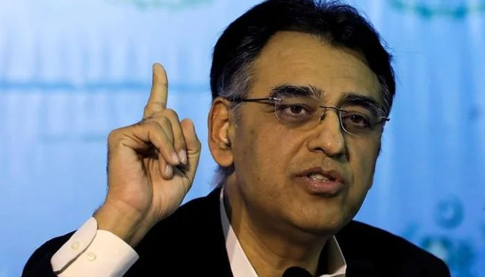 Asad Umar says that budget for Covid-19 vaccines can be raised