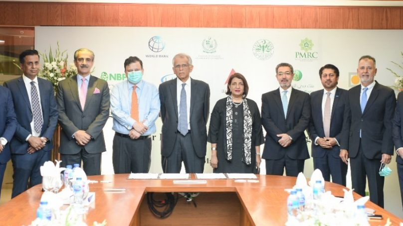 Agreement signed between PMRC & Partner Financial Institutions to promote Low-cost housing finance