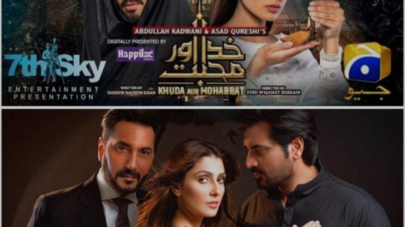 7th Sky's Magnus Opus 'Khuda Aur Muhabbat' surpasses 'Mere Paas Tum ho' as Geo TV's top Pakistani serial