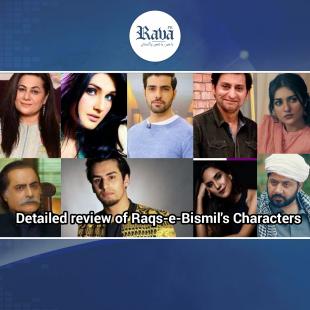 Raqs-e-Bismil Drama Cast Review
