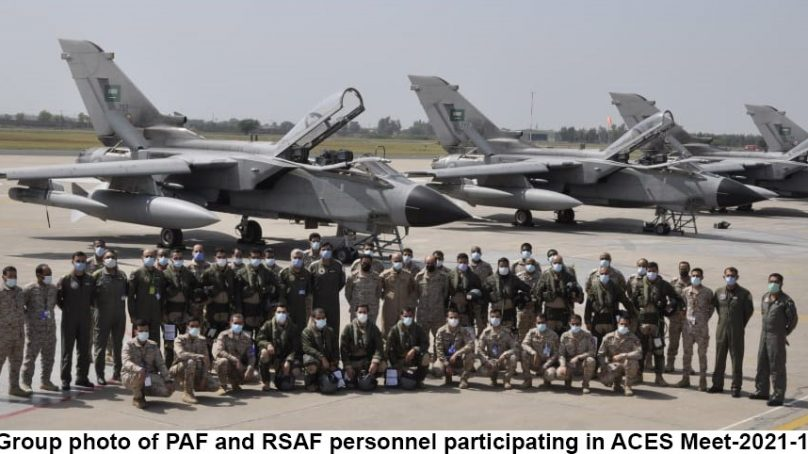 "Royal Saudi Air Force arrives to participate in air exercise ""ACES Meet 2021-1"