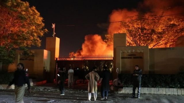 Blast at Serena Hotel, Quetta kills 4