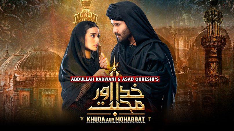 KhudaAurMohabbat 3 trending #1 on YouTube and Twitter!