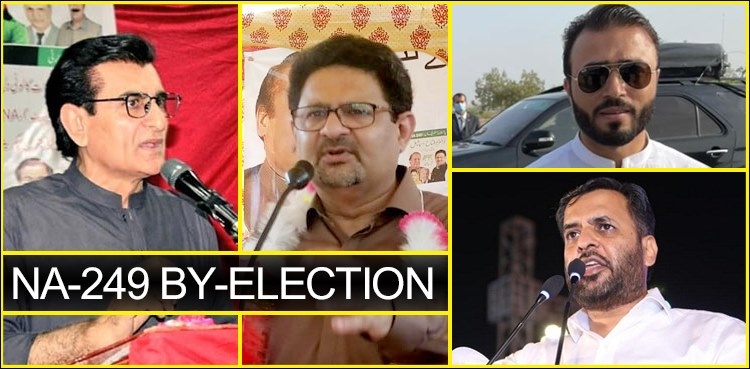 Constituency NA 249: Bat, lion, and arrow face to face