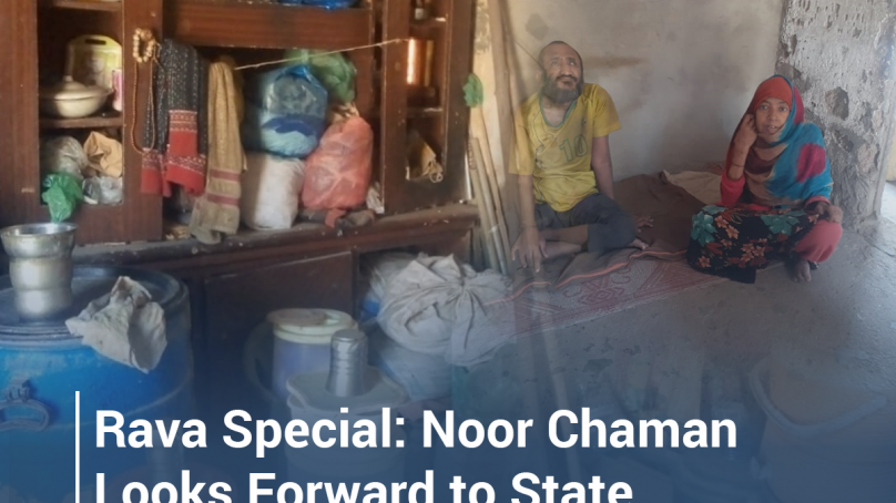An Untold Story of Hunger and Squalor: Noor Chaman Looks up to the State for Help