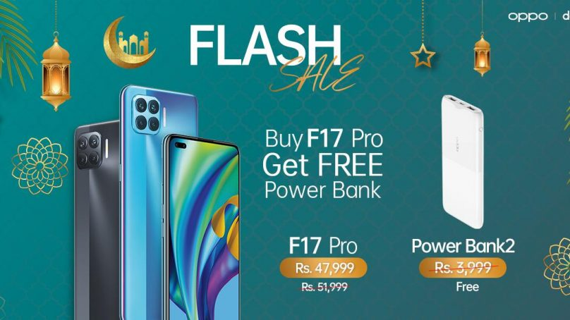OPPO Kick Starts an Exciting Promotional Sale on Daraz featuring the famous F17 Pro.