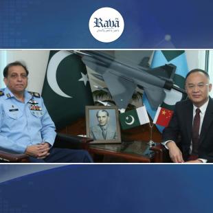 Ambassador of china calls on Air Chief