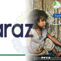 "Daraz supports Prime Minister Imran Khan's Initiative of ""Koi Bhooka Nahin Soye Ga"" in collaboration with Saylani Welfare Trust"