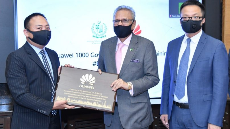 Ministry of IT&T and Huawei to provide enhance ICT Training to 1000 Government Officials